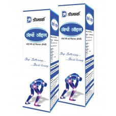 Ortho Oil 100ml Deemar Herbal health care Pvt Ltd