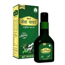 Kesh Power Oil 120ml Deemark Herbals