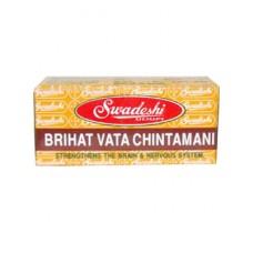 Brihat Vata Chintamani 10 Pills Swadeshi Oushadalaya
