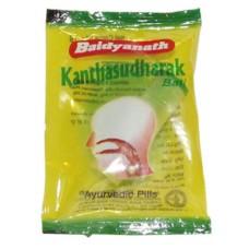 Kanthasudharak  Bati 24 Pouches of 1g Baidyanath