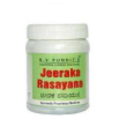 Jeeraka Rasayana 300g B V Pundit's