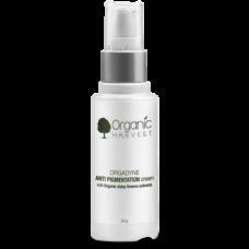 Anti Pigmentation Cream 50g Organic Harvest