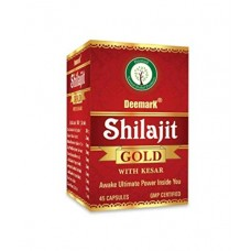 Shilajeet Gold 45 Capsule Deemark Health Care Pvt Ltd