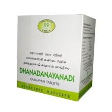 Dhanadanayanadi Kashayam  10 Tablet AVN