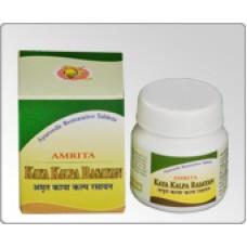 Amrita Kaya Kalpa Rasayan 30 Tablets Amrita Drugs