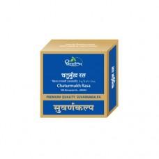 Chatumukh Rasa 10 Tablets Shree Dhoothapapeshwar