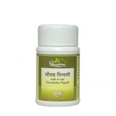 Chousashta Pippali 10g Shree Dhoothapapeshwar
