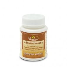Poornachandrodaya Makardhwaja 1g Shree  Dhoothapapeshwar