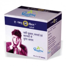 A Flu-O-Cil Forte 10 Tablets Shree Dhootapapeshwar