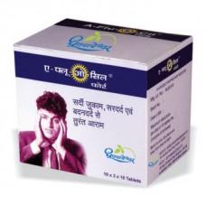 A Flu-O-Cil Forte 10 Tablets Shree Dhootapapeshwar