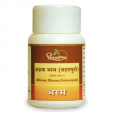 Abhraka Bhasma Shatputi 5g Shree Dhootapapeshwar