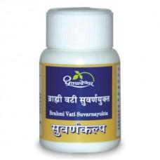 Brahmi Vati Suwarnayukta 10 Tablets Dhootapapeshwar