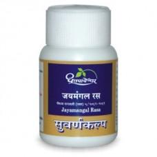 Jayamangal Rasa 10 Tablets Shree Dhootapapeshwar