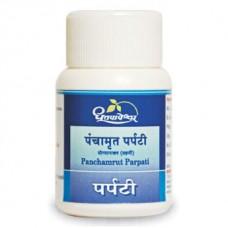 Panchamrut Parpati 10g Dhootapapeshwar