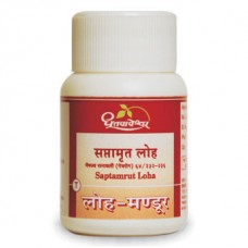 Saptamrut Loha 60 Tablets Shree Dhootapapeshwar