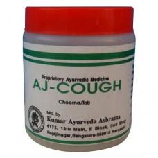 AJ-Cough 50g Kumar Ayurveda Ashram