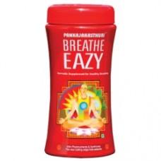 Breathe Eazy Granules 400g Pankajakasturi Herbals