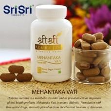 Mehantaka Vati 60 Tablets Sri Sri Ayurveda