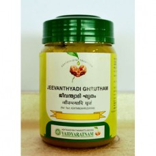 Jeevanthyadi Ghrutham 150gm Vaidyaratnam